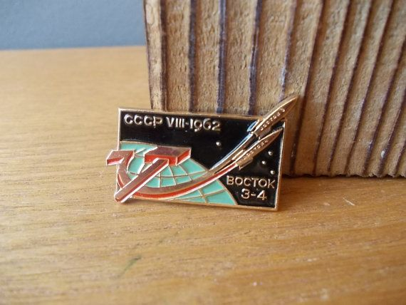 Space / Soviet Pin / Vostok Spacer / Universe / by EUvintage