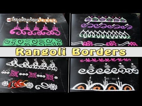 For more videos click on this link https://www.youtube.com/channel/UCDWozw-mYWNLupolVuGvkhg/videos border rangoli design -Quick and easy flower border rangol...