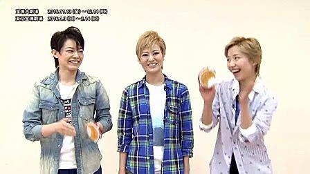 月組公演『GOLDEN JAZZ』振付講座_土豆_高清视频在线观看