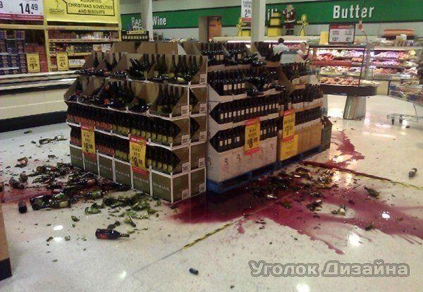 Что делать, если Вы случайно разбили бутылку в магазине?