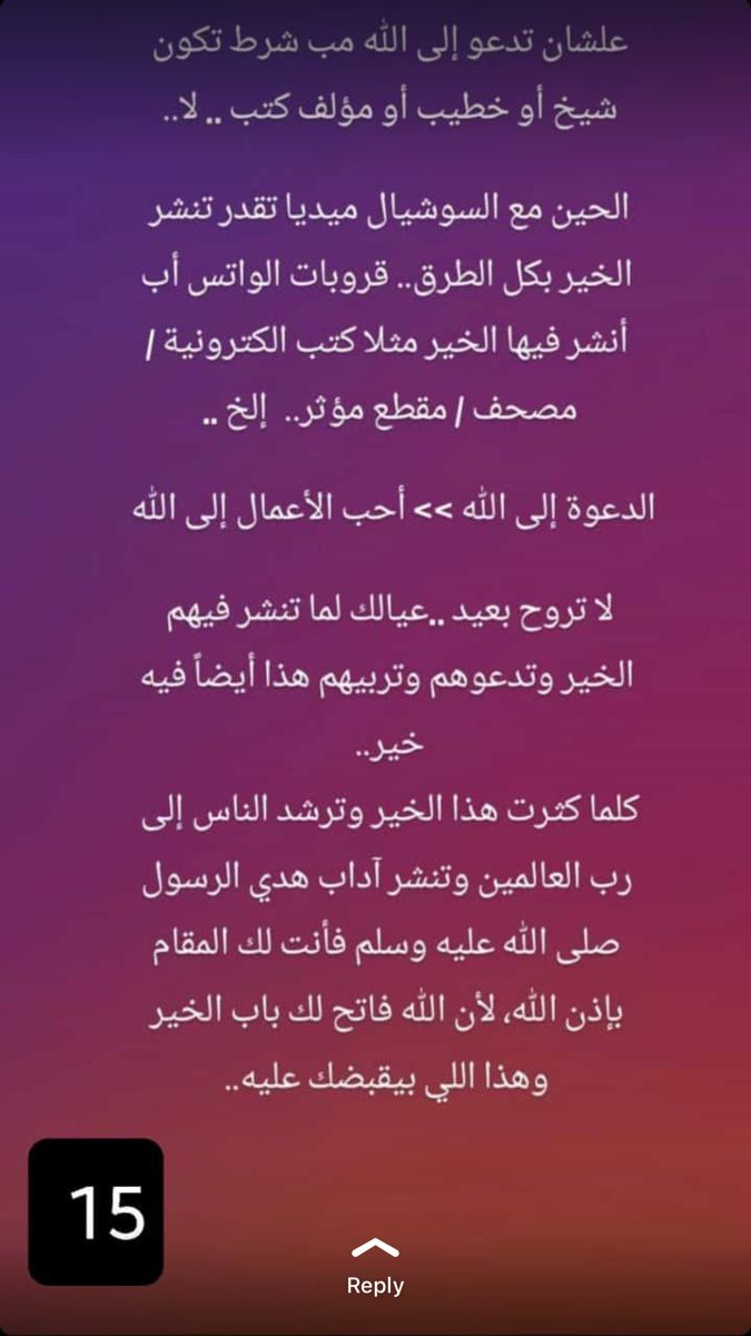 Pin By Albaraa Network On الاسلام In 2021
