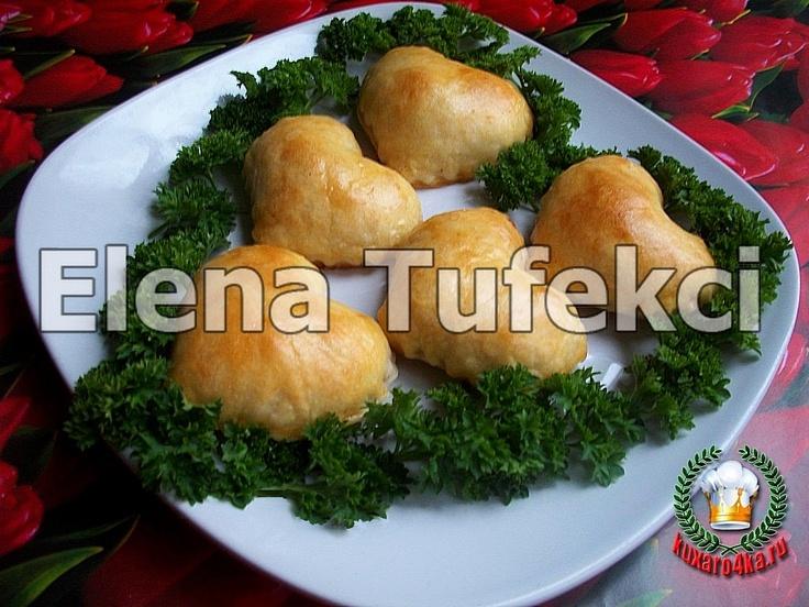 Закусочные пирожки «Сердечки» | Любимые рецепты