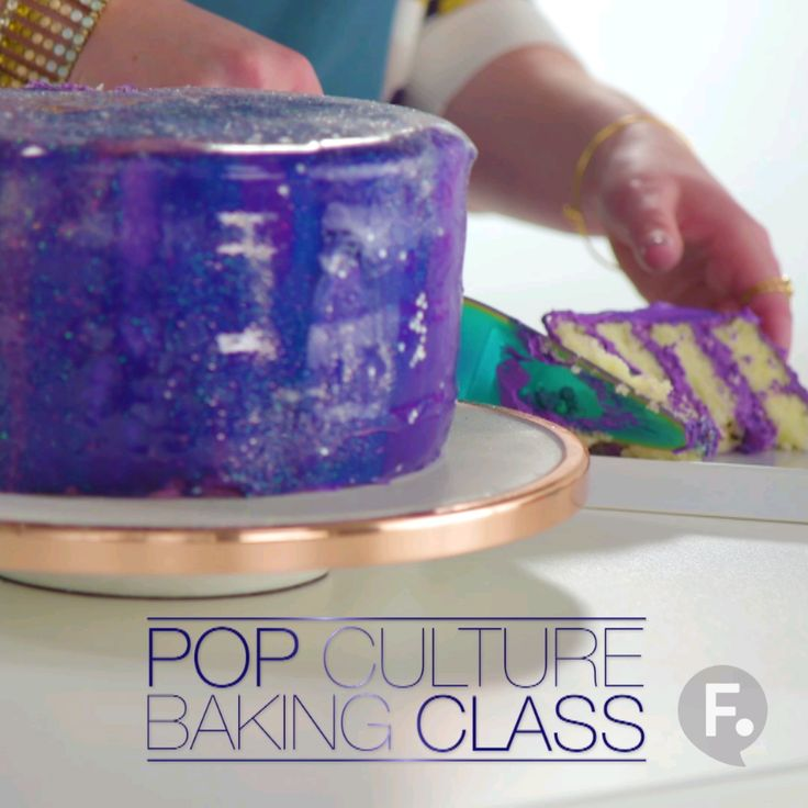 Pop Culture Baking: Galaxy Mirror Cake