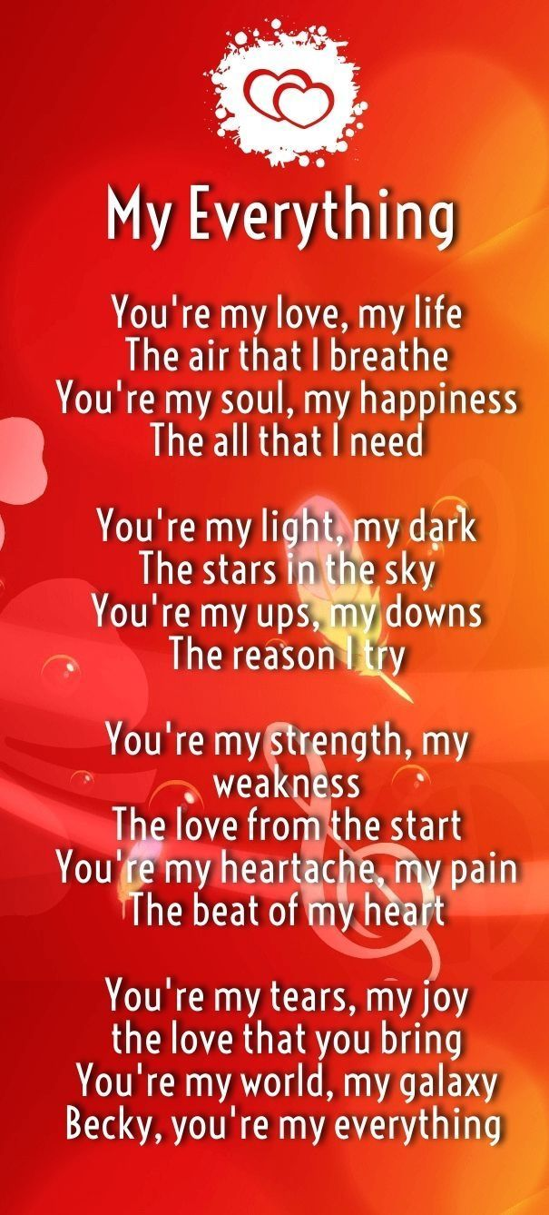 Really sweet love poems