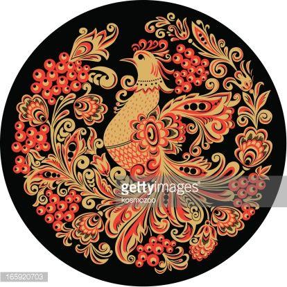 Vector Art : ornate