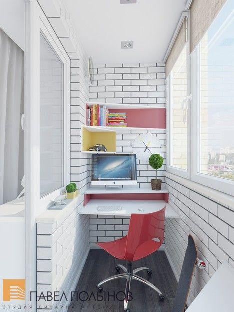 Интерьер лоджии  / balcony / balcony garden / balcony garden / balcony decor ideas / small balcony ideas / small balcony ideas / #design #interior #homedecor #interiordesign