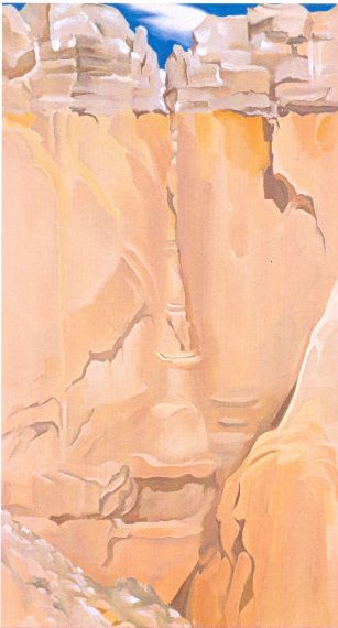 ,Georgia O'Keeffe, Part of the Cliff, 1946,  Oil on Canvas, 36 x 20 inches, Georgia O'Keeffe MuseumOil On Canvas