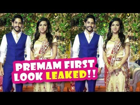 Premam - First Look Leaked | Naga Chaitanya | Madonna Sebastian | Latest Telugu Movies News 2016 - (More info on: http://LIFEWAYSVILLAGE.COM/movie/premam-first-look-leaked-naga-chaitanya-madonna-sebastian-latest-telugu-movies-news-2016/)