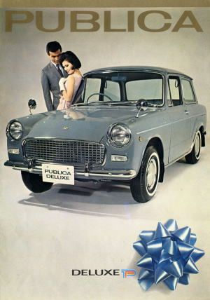 The Deluxe Toyota Publica: The mystiquea of the Publica. Includes a blue bow for your honey.