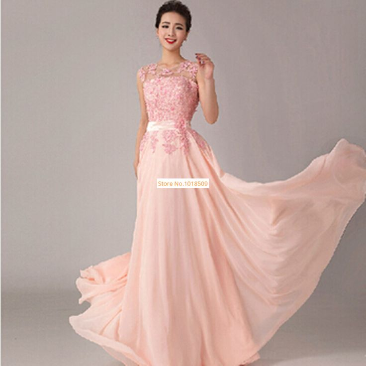 ГК См хотя Вернуться Длинные Бисером Розовые Платья Вечерние Платья Полная длина Элегантный Свадьба Гость Платье 2016