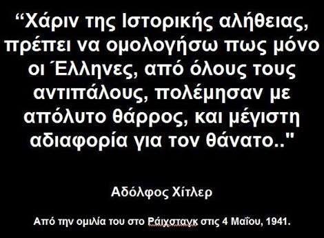 Ιστορία (ΚΤ)