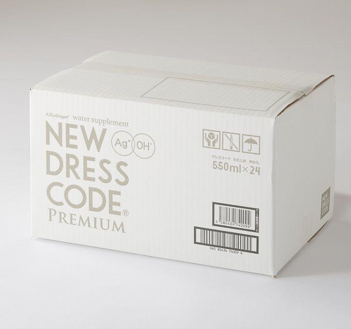 ニュードレスコードプレミアム パッケージデザイン