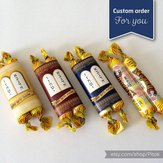 Custom Bat Mitzvah or Bar Mitzvah Printable Printable Torah