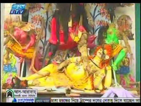 Bangla Tv News Today 13 November 2016 On ETV Bangladesh News
