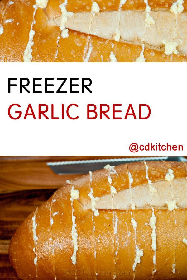 how to make your own garlic butter for bread
