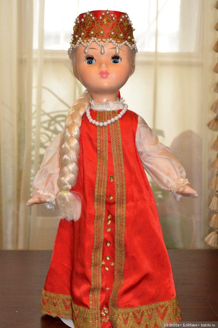 Куклы Ивановской фабрики / Советские куклы из детства / Бэйбики. Куклы фото. Одежда для кукол
