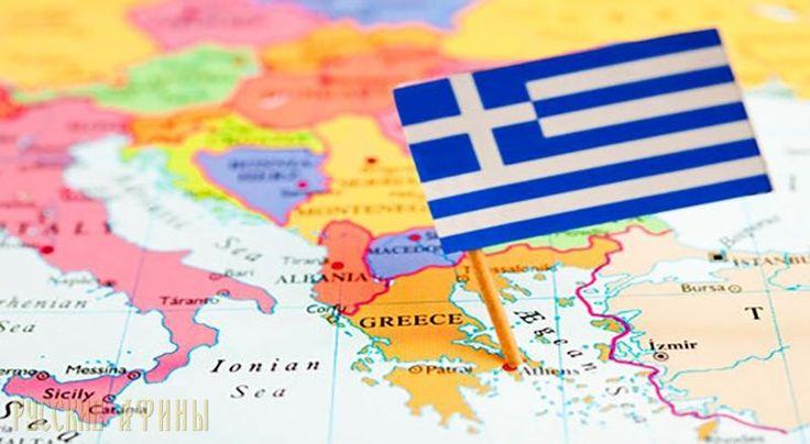 Геополитические неувязки http://feedproxy.google.com/~r/russianathens/~3/jP5vmwf0VIY/21902-geopoliticheskie-neuvyazki.html  Греции пришло время определиться с внешнеполитическими приоритетами в быстро меняющемся мире.