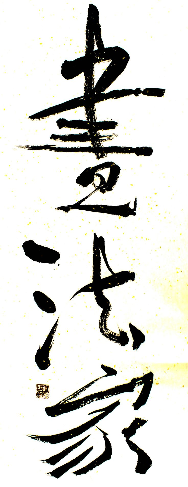 Images about chinese calligraphy on pinterest