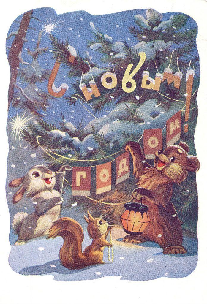 Открытка фотошоп, поздравительные открытки 60 х годов