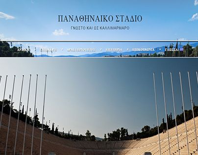 """Check out new work on my @Behance portfolio: """"M.A Cultural Management-Site for Panathenaic Stadium"""" http://be.net/gallery/33305601/MA-Cultural-Management-Site-for-Panathenaic-Stadium"""