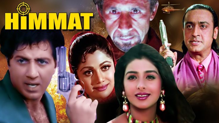 Watch Himmat in 30 Minutes | Sunny Deol | Tabu | Shilpa Shetty | Superhit Hindi Action Movie watch on  https://free123movies.net/watch-himmat-in-30-minutes-sunny-deol-tabu-shilpa-shetty-superhit-hindi-action-movie/