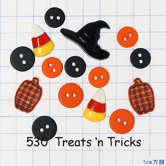 アメリカで販売されている『Favorite Findings』シリーズのボタンです。・カボチャ、キャンディコーン、魔女の帽子、丸ボタン※ 途中値上げされ、台紙... ハンドメイド、手作り、手仕事品の通販・販売・購入ならCreema。