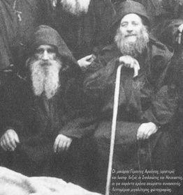 Geronda Joseph et Geronda Arsenios