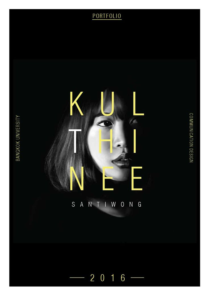 intern request  kulthinee santiwong's portfolio