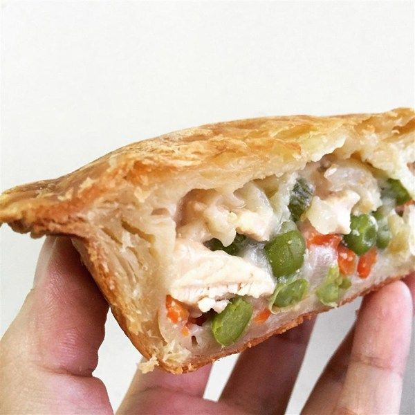 "Chicken Pot Pie IX I ""This chicken pot pie was fabulous, & very easy..."
