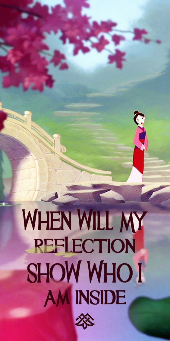 Find out which disney princess is truly most like you...