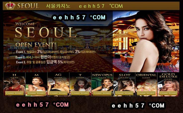 서울카지노 서울카지노 베가스카지노//【 e e h h 5 7 。COM 】//월드카지노  서울카지노 서울카지노 베가스카지노//【 e e h h 5 7 。COM 】//월드카지노