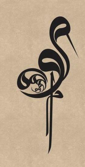 Мусульманские надписи