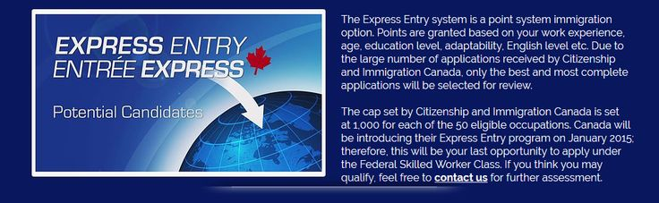 Express Entry System