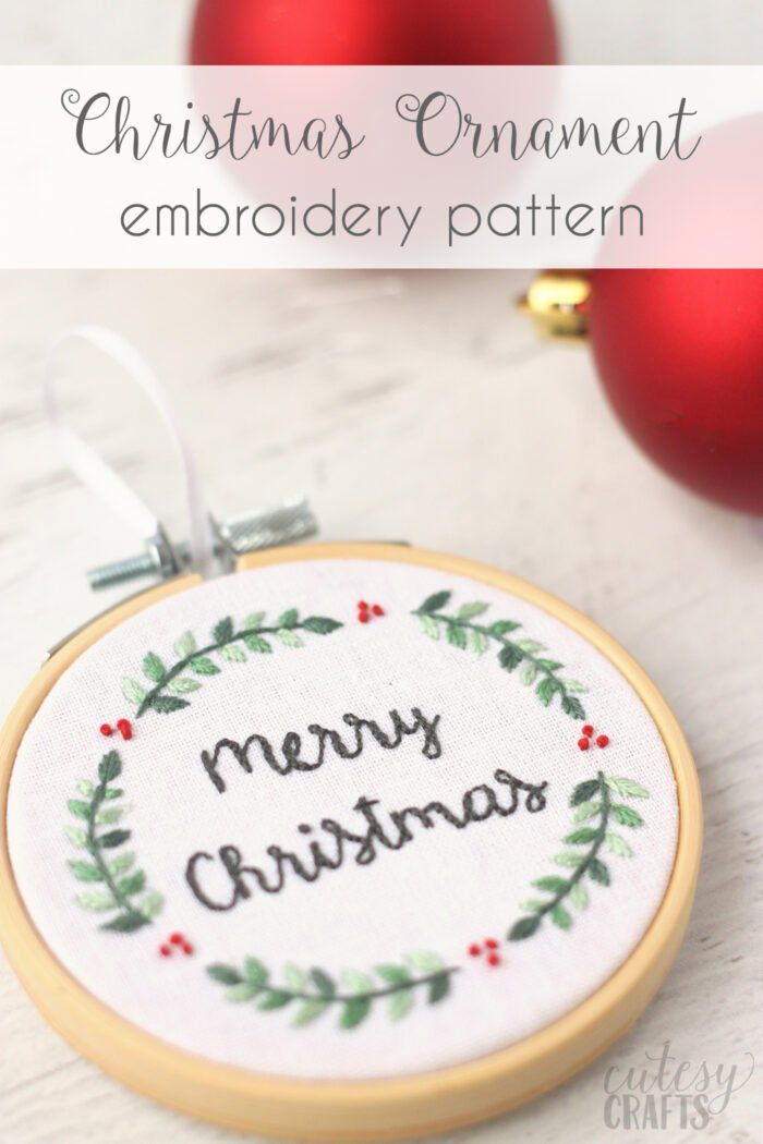 Merry Christmas Ornament Tutorial Free Christmas Embroidery Designs Christmas Embroidery Patterns Christmas Embroidery Designs Embroidered Christmas Ornaments