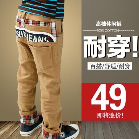 Детская одежда Детская Осенняя мальчиков брюки повседневные брюки брюки для мальчиков в весенний и осенний мальчик случайные штаны брюки прилив детей  — 832.92р.