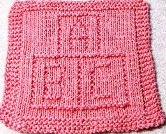 Knitting Cloth Pattern  - A B C BLOCKS - PDF