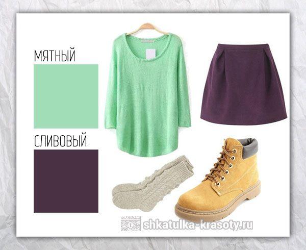 Цветовые сочетания в одежде мятный