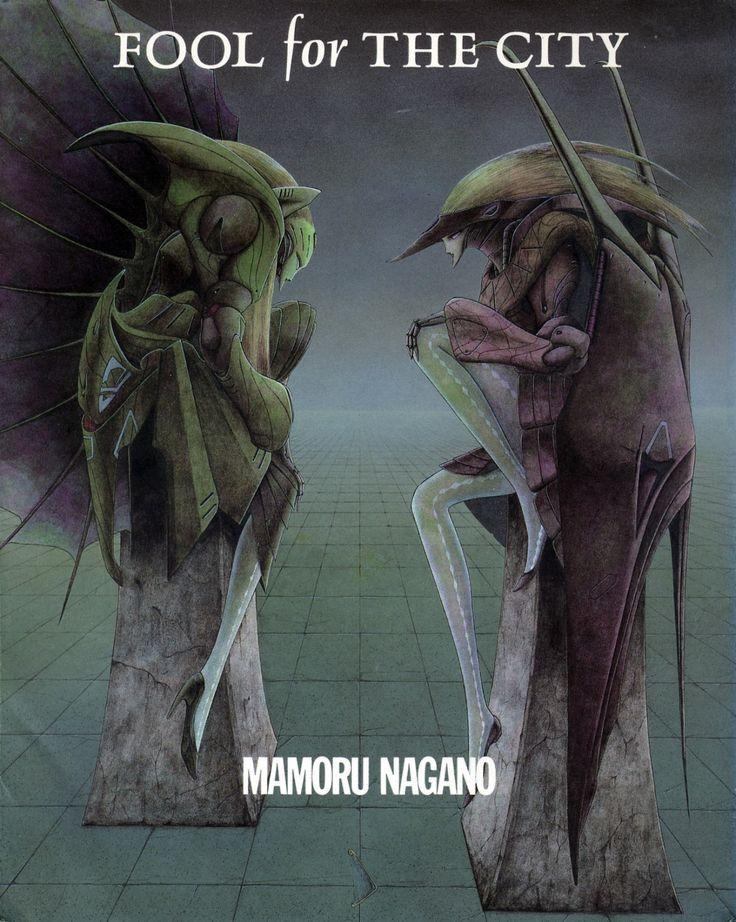 Fool For The City - Mamoru Nagano