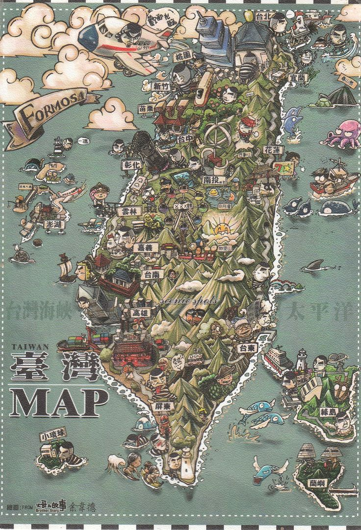 Taiwan 551 best Cartes images on