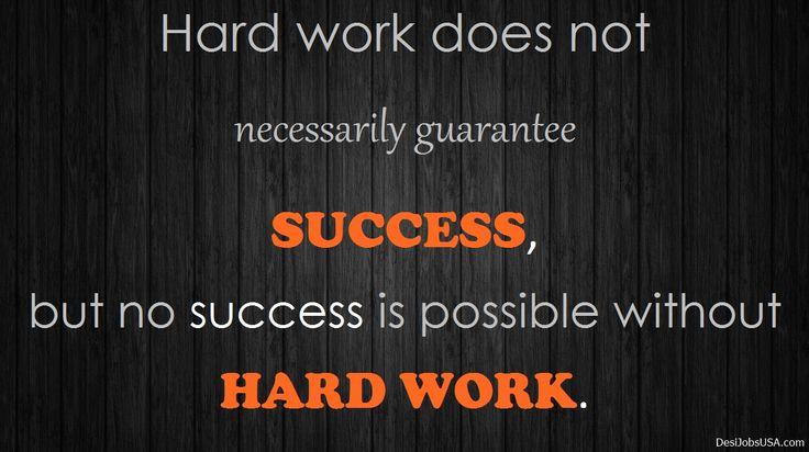 success is not without hard work and sacrifice Sports success quotes  the competitive drive and if you are willing to sacrifice the little things in life and pay the  the price of success is hard work,.