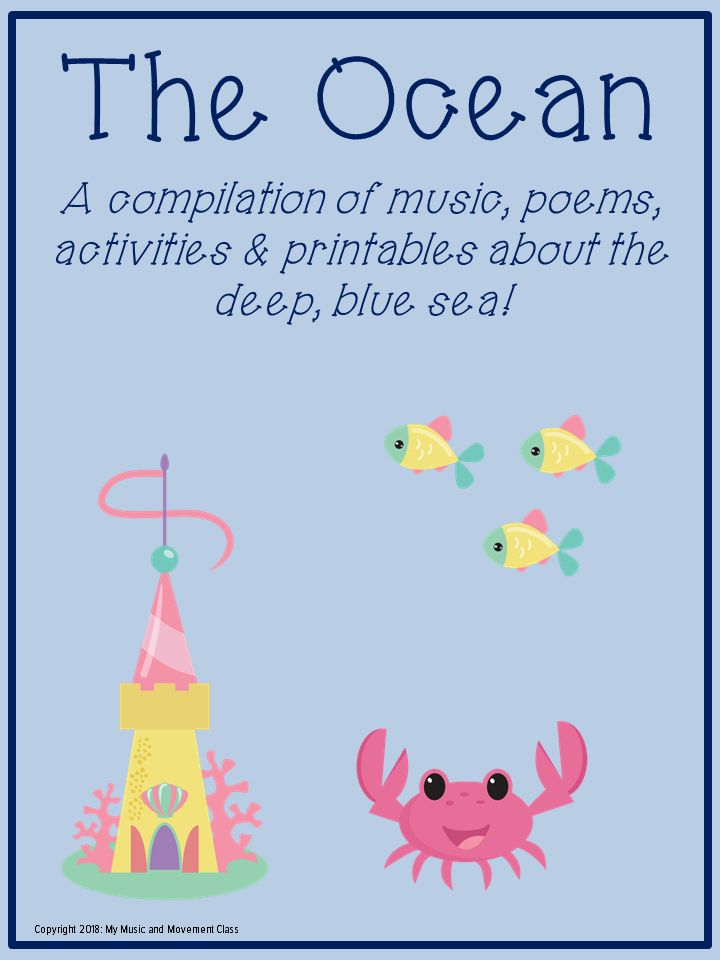 Ocean Songs Music And Movement Lesson Plan Music Activities