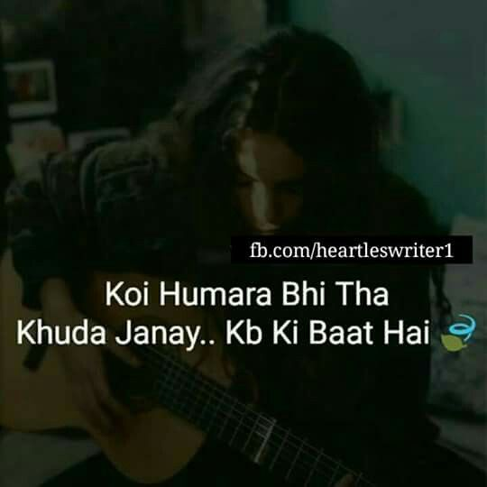Koi Puchamera Dil Seee Download: 1000+ Best Images About Sad N Romantic Shayari♥♥ On