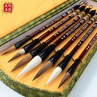 Tt divendita cinese pennello penna di calligrafia cofanetto regalo di alta qualità pura lana donnola spazzola spazzole per capelli lian 7 pz / set