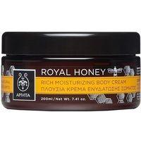 Normal_royal_honey_body_cream