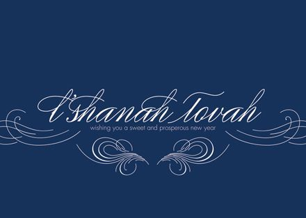 L' Shanah Tovah - Unique Invitations by Deborah - Cards are from Birchcraft Studios