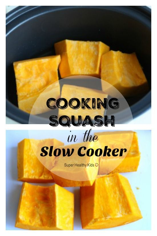Cooking Squash in the Slow Cooker. Did you know cooking squash could be so simple? http://www.superhealthykids.com/cooking-squash-in-the-slow-cooker/