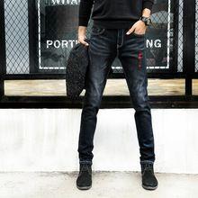 Pantalones vaqueros de moda hombre slim fit stretch otoño denim jean de alta calidad masculina(China)