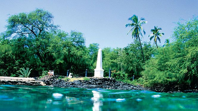 Captain Cook Monument in Kealakekua Bay, Hawaii. This is where I go snorkeling and see colorful fish!    This is where I go snorkeling!