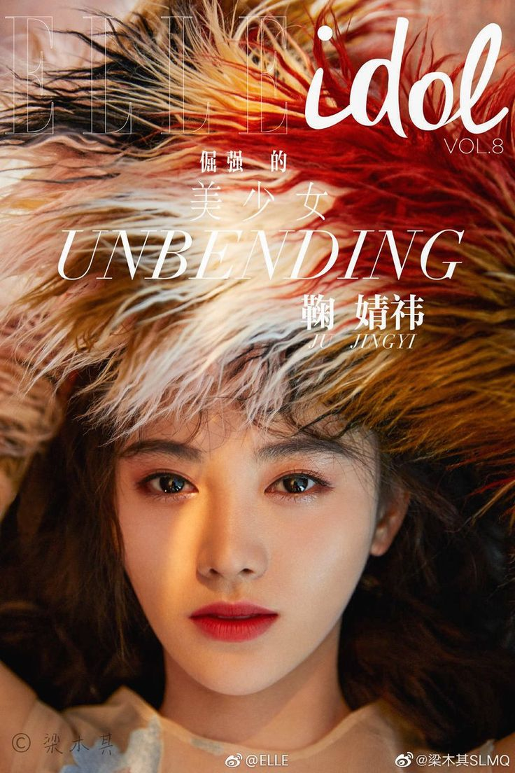 Pin by G Twice on Ju Jing Yi 鞠婧祎 | Drama, Olds