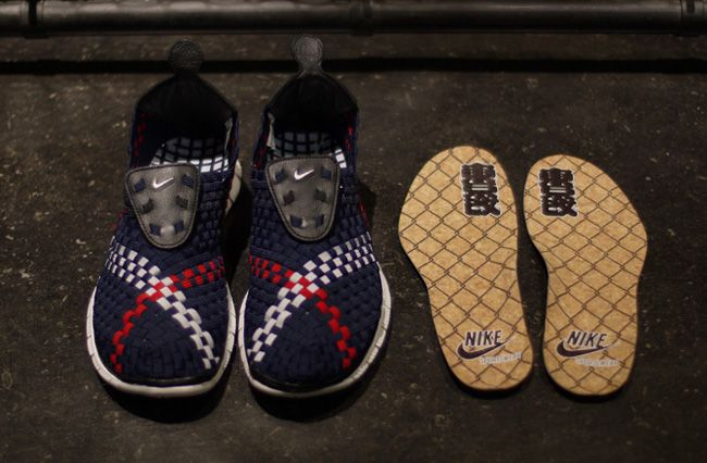 mita sneakers x Nike Free Woven 4.0 (Pictures)